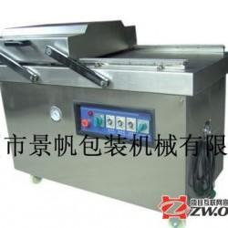 直营 广州景帆机械DZD-500/2S 全自动 双室平板真空包装机 水产