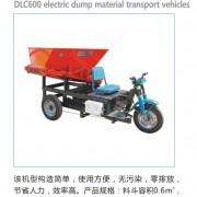 DLC600型电动翻斗运料车
