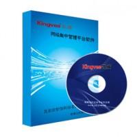 网络监控集中管理平台软件,喀什网络视频管理,喀什智翔商贸