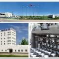 新疆南达乳业集团有限公司