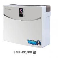 SMF-RO-P8银-喀什净水设备,喀什净水机,喀什铭佳商贸