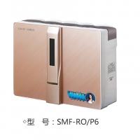 SMF-RO-P6-喀什净水设备,喀什净水机,喀什铭佳商贸