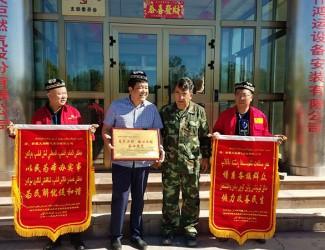 喀什两村农民代表为答谢新疆火炬燃气赠送锦旗