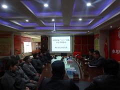 喀什浙江商会党委召开妇女节座谈会