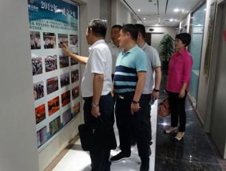 温州援疆指挥部领导到喀什浙江商会调研