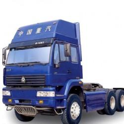 喀什裕隆名品汽车销售服务有限责任公司