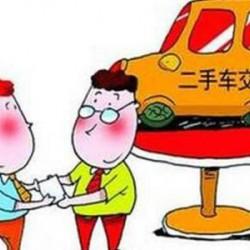 喀什飞豹汽车服务有限公司