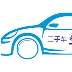 喀什达雅汽车服务有限公司