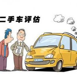 喀什顺达汽车服务有限公司