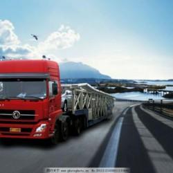 喀什平安汽车运输有限责任公司