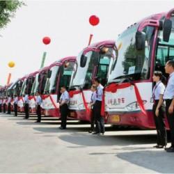 喀什旅游汽车有限责任公司