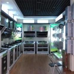万家乐厨卫电器专卖店