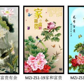MZJ-ZS系列,新疆电采暖生产企业,瑞峰建材