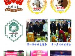 公司发展掠影,喀什畜牧业龙头企业,喀什知心食品