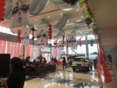 喀什温州商会企业-喀什汇盛4S店