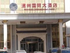 喀什温州商会企业-喀什温州国际大酒店