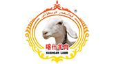 授权地标品牌商标:喀什羊肉