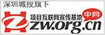 中网-项目互联网宣传基地