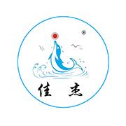 新疆佳杰环保科技有限公司