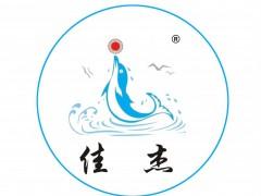 新疆佳杰环保科技有限公司-公司标识UI (1)