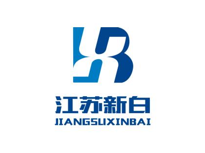 江苏新白医疗技术有限公司