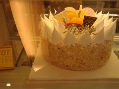 喀什香曲尔食品有限公司19年新品展示