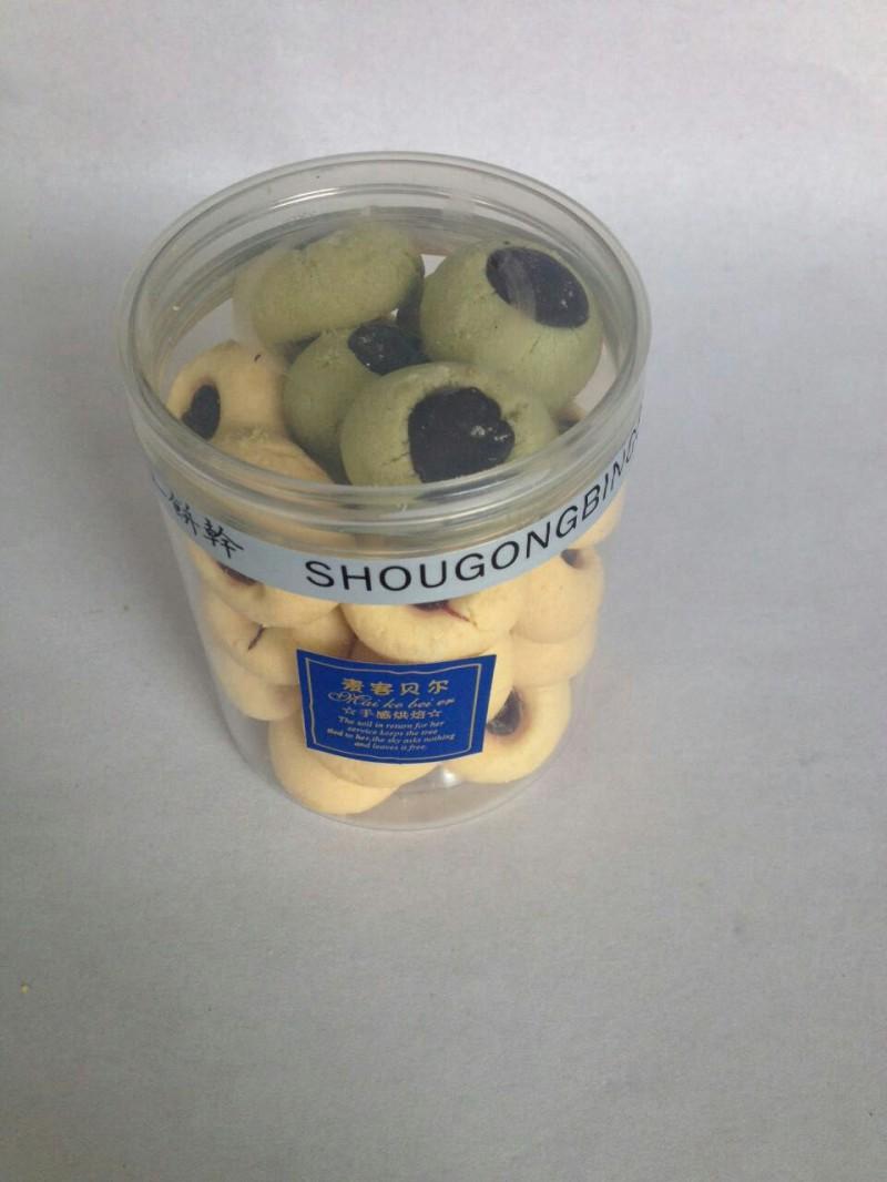 名称:蓝莓意大利特点:蓝莓味