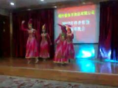 喀什香曲尔17年表彰暨新春晚会