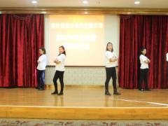 喀什香曲尔17年表彰暨新春晚会舞蹈欣赏