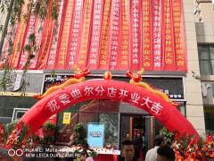 喀什香曲尔喀什阳光店开业视频