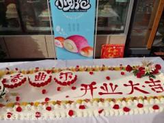 喀什香曲尔阳光店开业大吉大蛋糕