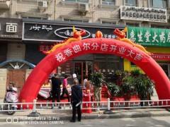 喀什香曲尔食品有限公司莎车二店