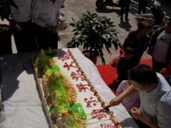 喀什香曲尔莎车二店开业大蛋糕完工展示
