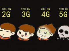 5G到底什么时候来?5G是什么意思?