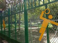 19年公园围栏系列-喀什护栏厂,喀什聚鑫护栏厂