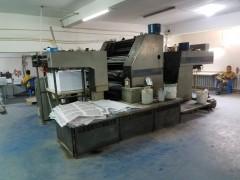 设备展示-新疆菲特印刷 (15)