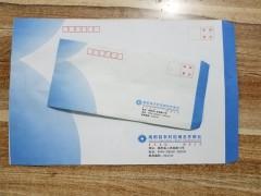 信封类印刷产品-新疆菲特印刷 (6)