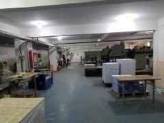 印刷车间-新疆菲特印刷 (3)