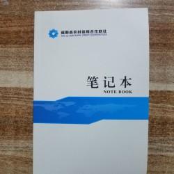 书籍笔记簿系列印刷产品-喀什印刷厂,新疆菲特印刷