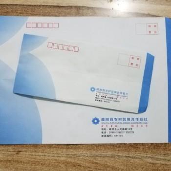 信封系列印刷产品-喀什印刷厂,新疆菲特印刷