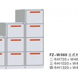 FZ-W069立式档案柜-喀什办公家具,喀什方正办公家具