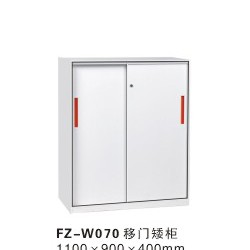 FZ-W070移门矮柜-喀什办公家具,喀什方正办公家具