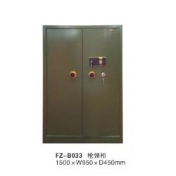 FZ-B033枪弹柜-喀什办公家具,喀什方正办公家具