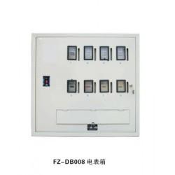 FZ-DB008电表箱-喀什办公家具,喀什方正办公家具