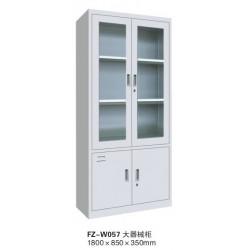 FZ-W057大器械柜-喀什办公家具,喀什方正办公家具