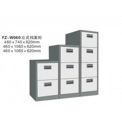 FZ-W060立式档案柜-喀什办公家具,喀什方正办公家具