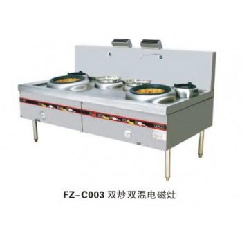 FZ-C003双炒双温电磁灶-喀什办公家具,喀什方正办公家具