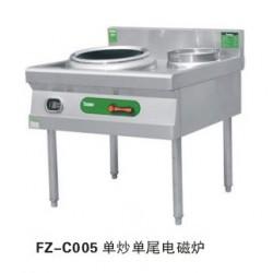 FZ-C005单炒单尾电磁灶-喀什办公家具,喀什方正办公家具