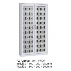 FZ-CB008-60门手机柜-喀什办公家具,喀什方正办公家具