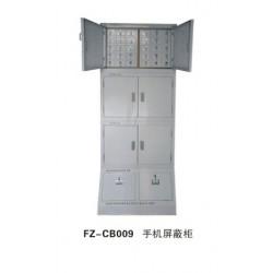 FZ-CB009-手机屏蔽柜-喀什办公家具,喀什方正办公家具